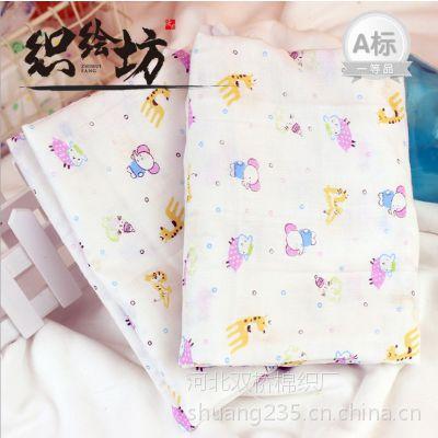 织绘坊牌双层卡通印花纯棉纱布半漂白无荧光婴儿服装面料工厂批发