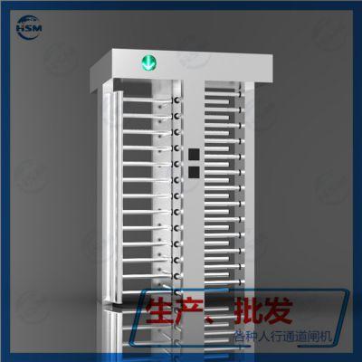 鸿顺盟HSM-ZZ刷卡全高旋转闸厂家,政府滚闸机制造商,单向立式感应通道闸机