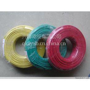 阳谷齐鲁品牌铜芯聚氯乙烯绝缘聚氯乙烯护套电缆BVV