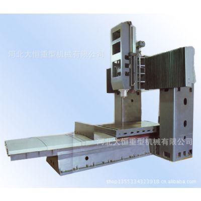 供应龙门型数控铣床 > MN系列 精密大型数控龙门铣床可订做各种规格