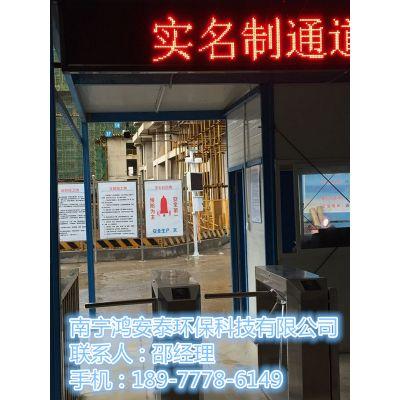 工地扬尘在线监测设备丨扬尘噪音七项监测设备厂家 鸿安泰-70