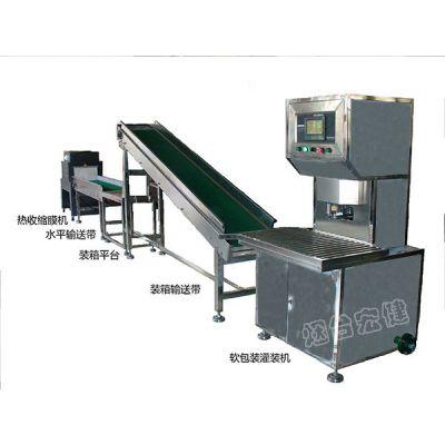 供应液态肥软包装灌装机专业生产厂家|YDGZ液体定量灌装机