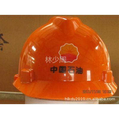safety helmet广供应泽武凯得雅透气性安全帽、OEM safety Hat