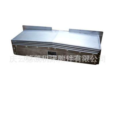 供应电脑锣挡屑板 导轨防护罩 不锈钢钢板防护罩