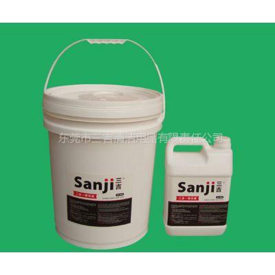 供应二合一硬光蜡 PVC地板专用蜡 塑胶地板蜡水 油漆地坪护理蜡水