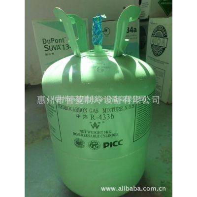 [惠州智菱]供应安全节能环保制冷剂中炜R433B 空调专用制冷剂