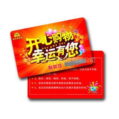 供应北京pvc卡制作各类pvc卡直接工厂设计制作