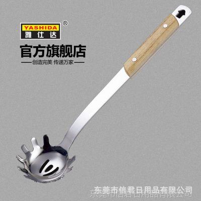 生产销售 创意304不锈钢厨具粉扒 不锈钢隔热烹饪粉扒5349