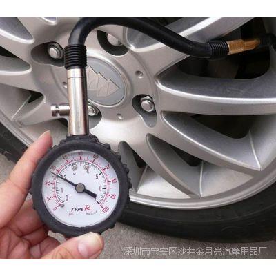 奥能盾汽车胎压计 汽车胎压表 轮胎气压表测胎压 汽车用品