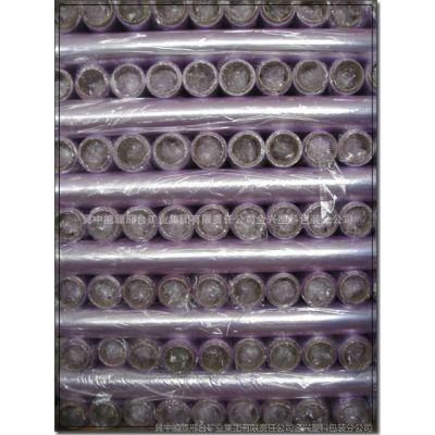 厂家长期大量生产供应其他塑料包装材料 画膜