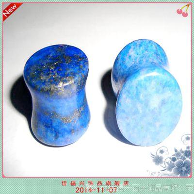 人造松石饰品 石头饰品 石头耳廓 蘑菇头耳钉 穿刺饰品 厂家直销