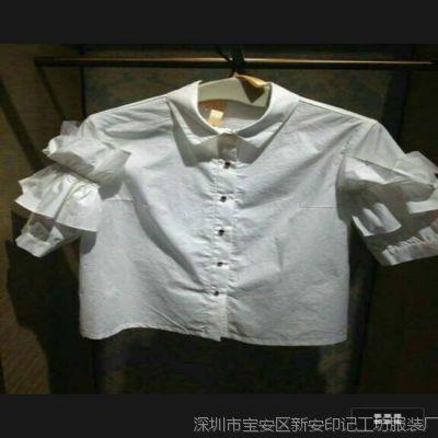 现货DZ地素同款2015春季新款女甜美白色衬衫351C430女装批发 YLY