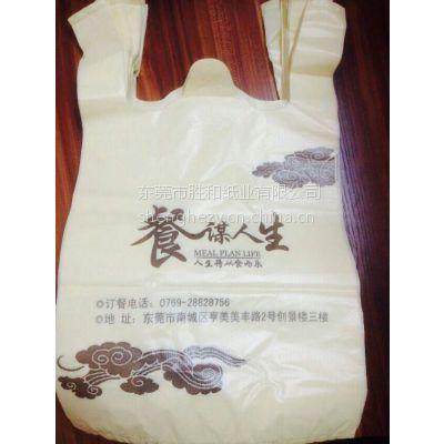 广州餐饮打包袋定做,餐厅打包袋,购物袋,打包胶袋定做,可定制印刷LOGO
