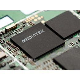 供应深圳手机IC回收高通手机芯片回收手机配件价钱