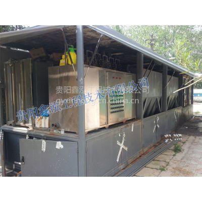 供应贵州垃圾渗滤液处理装置 垃圾渗透液处理设备