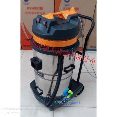 供应长安吸尘器、嘉美双马达工业吸尘设备批发配送