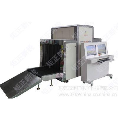 X光机,安检机,安检设备,X光机价格,地铁安检设备,安检机原理