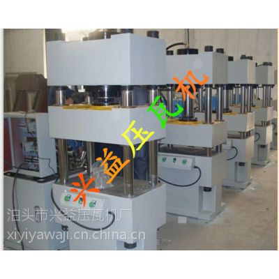 河北沧州兴益三维广告扣板机,金属三维扣板设备厂家直销