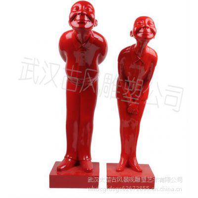 酒店迎宾人雕塑,迎宾人雕塑,树脂鞠躬人摆饰