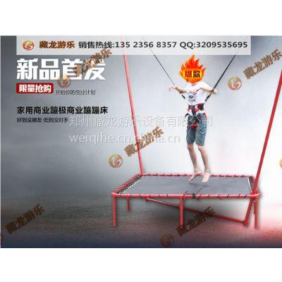 畅销款可拆装单人儿童钢架小蹦极 方形广场小孩玩的蹦极床 蹦极厂家