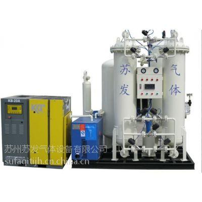 供应食品包装 小型制氮机 氮气包装机