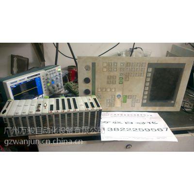 广州注塑机电路板维修恩格尔注塑机电路板维修