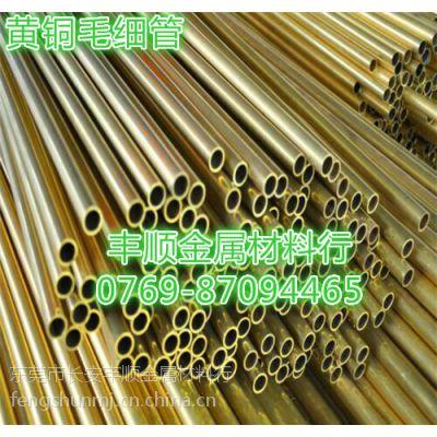 小规格黄铜线管