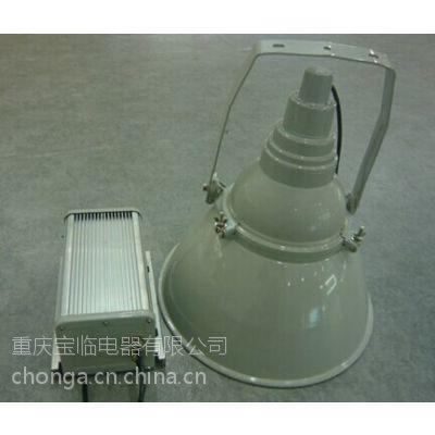 宝临电器 ntc9200防震投光灯