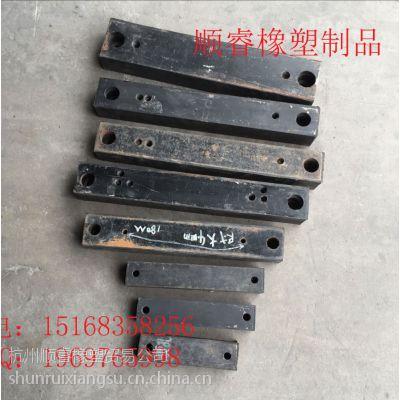 浙江厂家供应IBM电机配套DSM型电机减震条 规格齐全 可定做加工