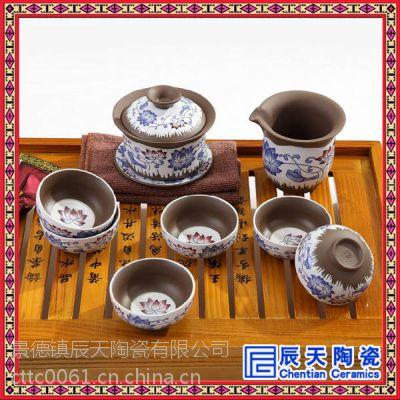 厂家直销 7头 整套冰裂釉茶具套装 工夫茶具套装 陶瓷茶具