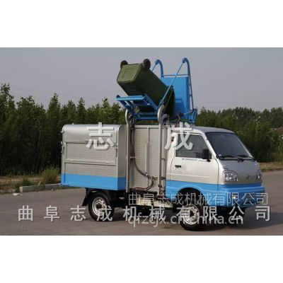 厂家供应新能源四轮挂桶式垃圾清运车志成勾臂式环卫车垃圾收集车