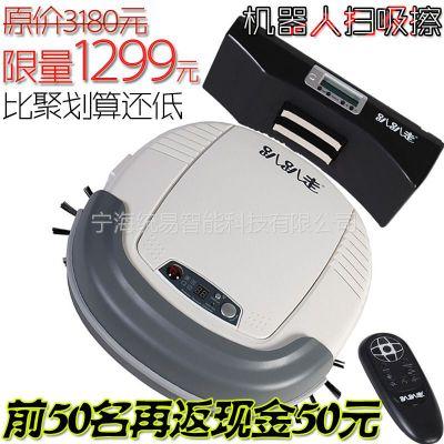 供应台湾趴趴走湿擦擦地智能吸尘器机器人扫地机保洁机器人吸尘器