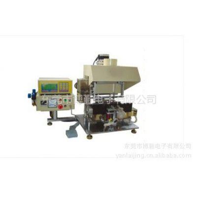 供应YS-2MT CNC多功能焊锡机