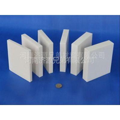 供应加工氧化铝陶瓷