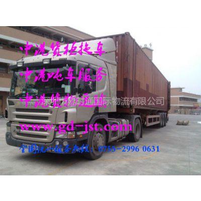 供应上海到香港货物运输,嘉时通从深圳到香港专线8毛一公斤