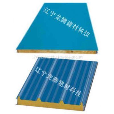 供应辽宁龙腾建材科技:岩棉复合板的用途与特点
