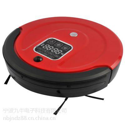 供应(宁波九牛电子)生产的智能扫地吸尘器、保洁机器人、家用扫地机LR-350