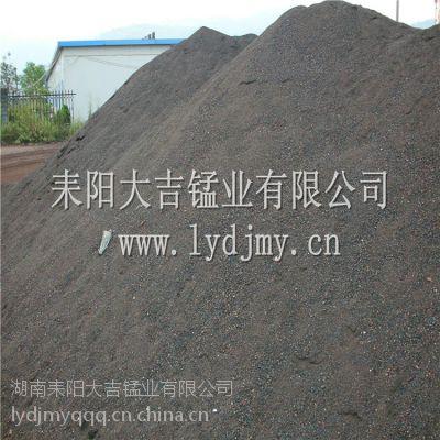 天然除瘤用硬锰矿 洗炉锰矿经过四次水洗 干净清爽 无粉尘含量18%以上