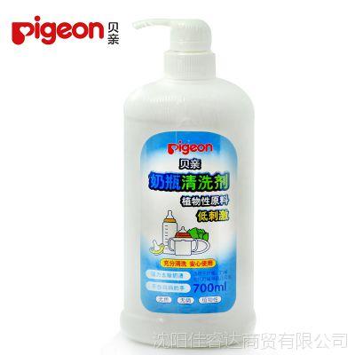 贝亲婴儿奶瓶清洁剂 清洗剂700ml瓶装 洗奶瓶液 果蔬清洗液 MA27