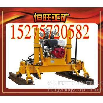 供应YQBD245A双速液压起拨道器 30T 20T 15T 新型起拨工具
