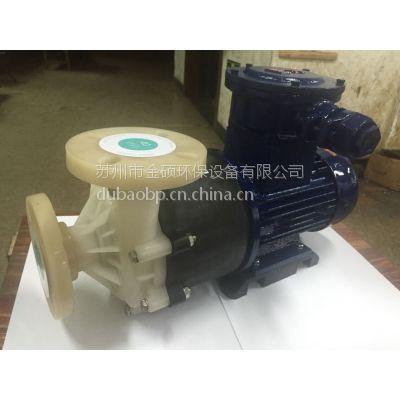 小型污水泵 bw250泥浆泵 沙石泵 塑料材质耐腐蚀耐酸碱水泵