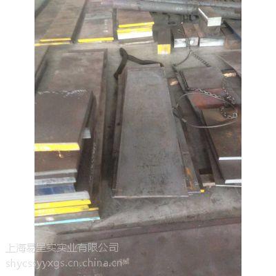批发;宝钢优质D2模具钢价格D2工具钢性能
