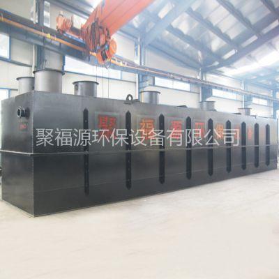 厂家直供成套一体化工艺全能型污水处理设备 地埋式污水处理设备