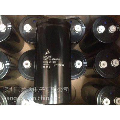 400V1000UF铝电解电容器