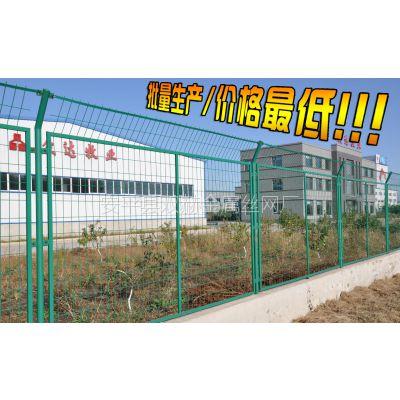 护栏网 框架护栏网 公路用框架围栏网 【厂家现货供应】