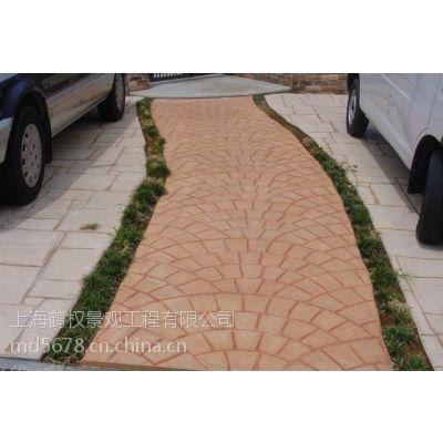 供应防古压模地坪|彩色地坪艺术地坪