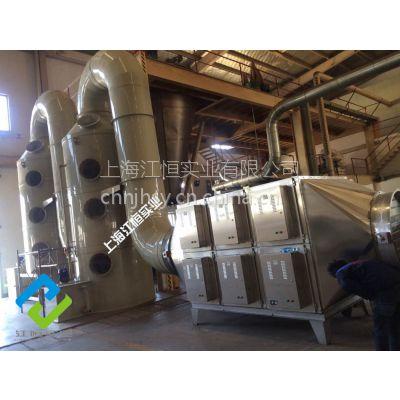 河北工业塑料厂废气处理塑料厂油烟废气处理塑料造粒厂废气处理