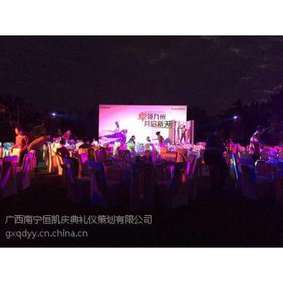 提供南宁周年庆典开业仪式典礼活动策划