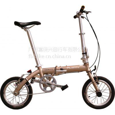 广州富徕兴自行车厂长期供应高档折叠车,铝合金自行车 14F-206