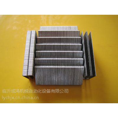 厂家直销优质高强度富源牌家具沙发包装箱用N17码钉